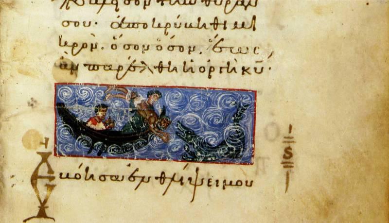 История Ионы - Псалтирь [греч.214], л. 313