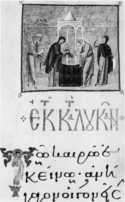 Сретение - Евангелие [cod.587], л. 146