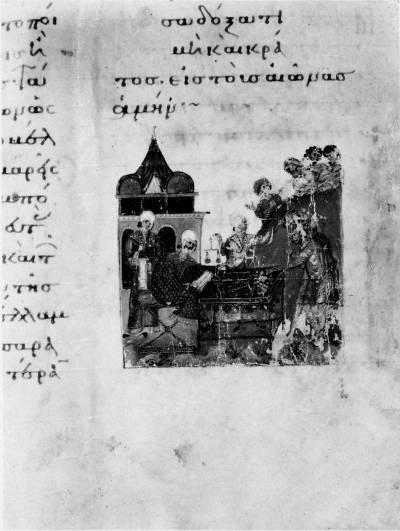 Юлиан Отступник с чиновниками - Слова Григория Назианзина [греч.61], л. 61 об.