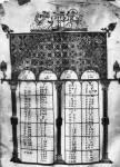Таблица канонов