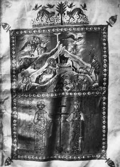 Рождество Христово. Константин и Елена - Евангелие [Palat.5], л. 12