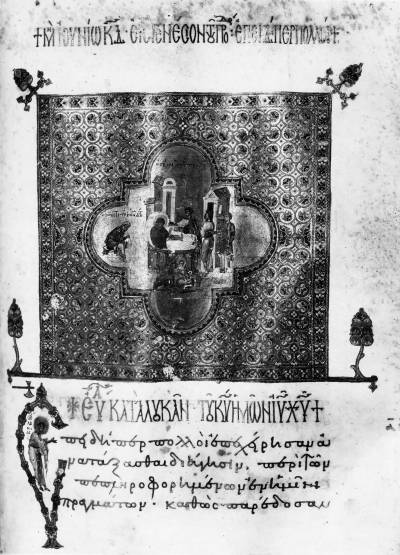Заставка с рождеством Иоанна Предтечи и фигурный инициал с изображением евангелиста Луки - Евангелие [Palat.5], л. 137