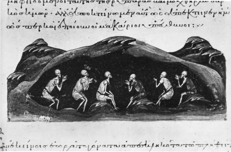 Различные ступени аскезы - Лествица Иоанна Лествичника [Vat.gr.394], л. 45
