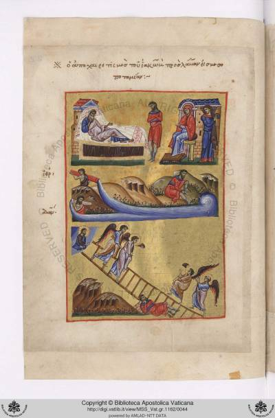 История Иакова - Слова Иакова Коккиновафского [Vat.gr.1162], л. 22 об.