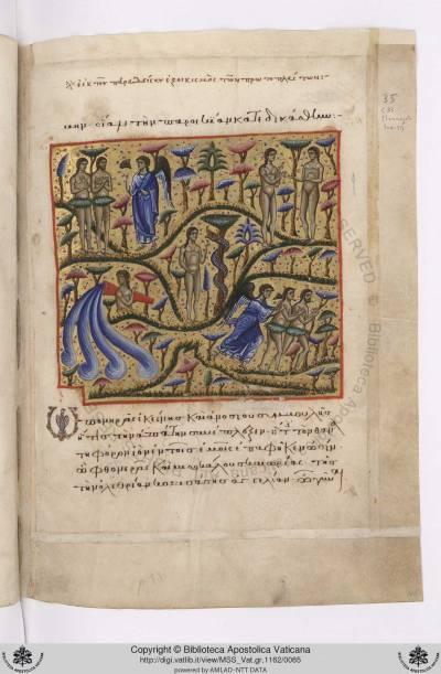 История Адама и Евы - Слова Иакова Коккиновафского [Vat.gr.1162], л. 35