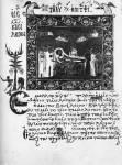 Заставка с изображением кончины Василия Великого и фигурный инициал с изображением св. Григория, произносящего речь над гробом Василия