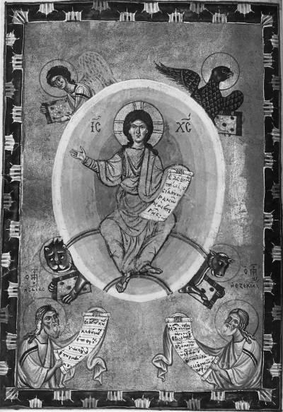 Христос Еммануил с символами евангелистов и пророками Исаией и Иезекиилем - Евангелие [gr.Z540], л. 11 об.