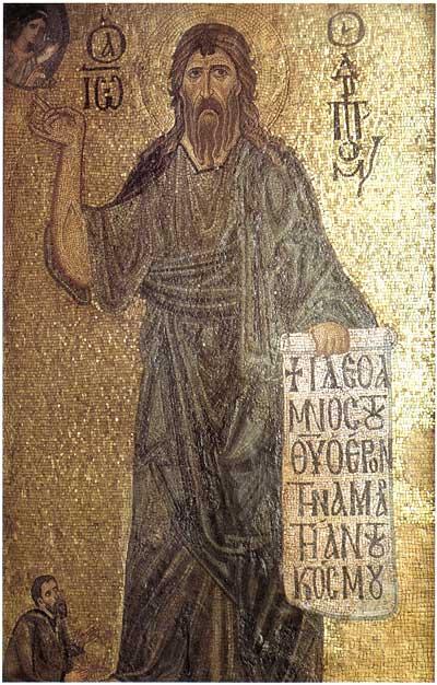 Иоанн Предтеча с фигурой заказчика