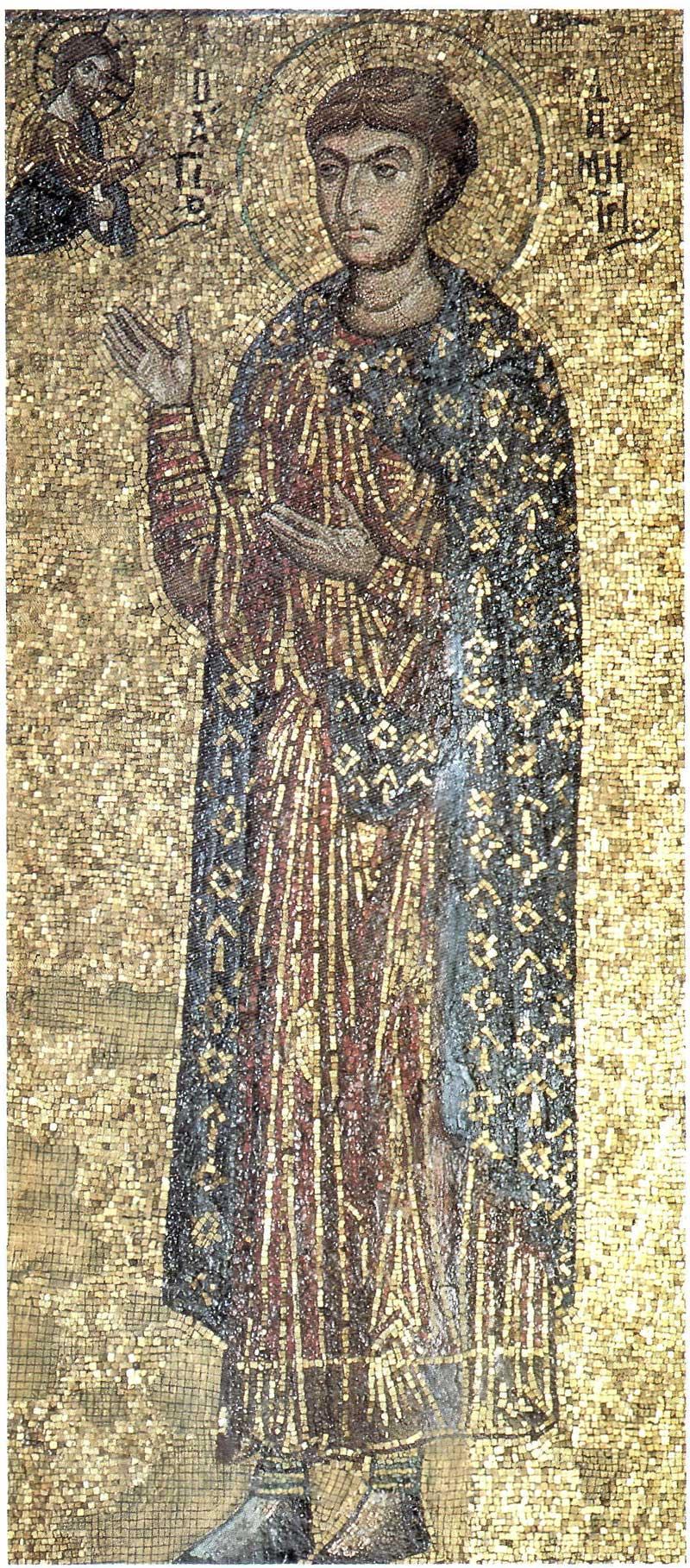Св. Димитрий