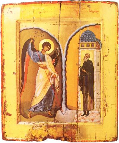 Miracle of the Archangel Michael at Chonae