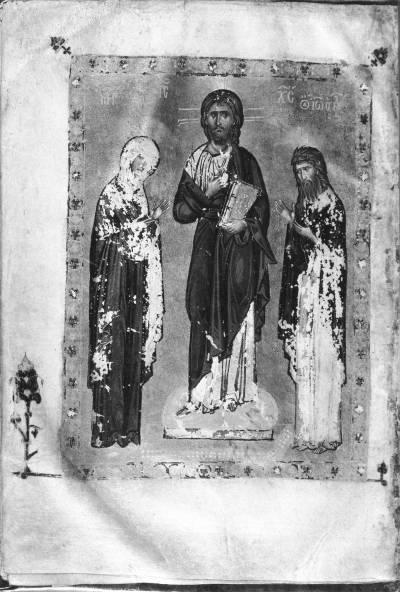 Деисус - Гелатское Евангелие [Q 908], л. 11 об.