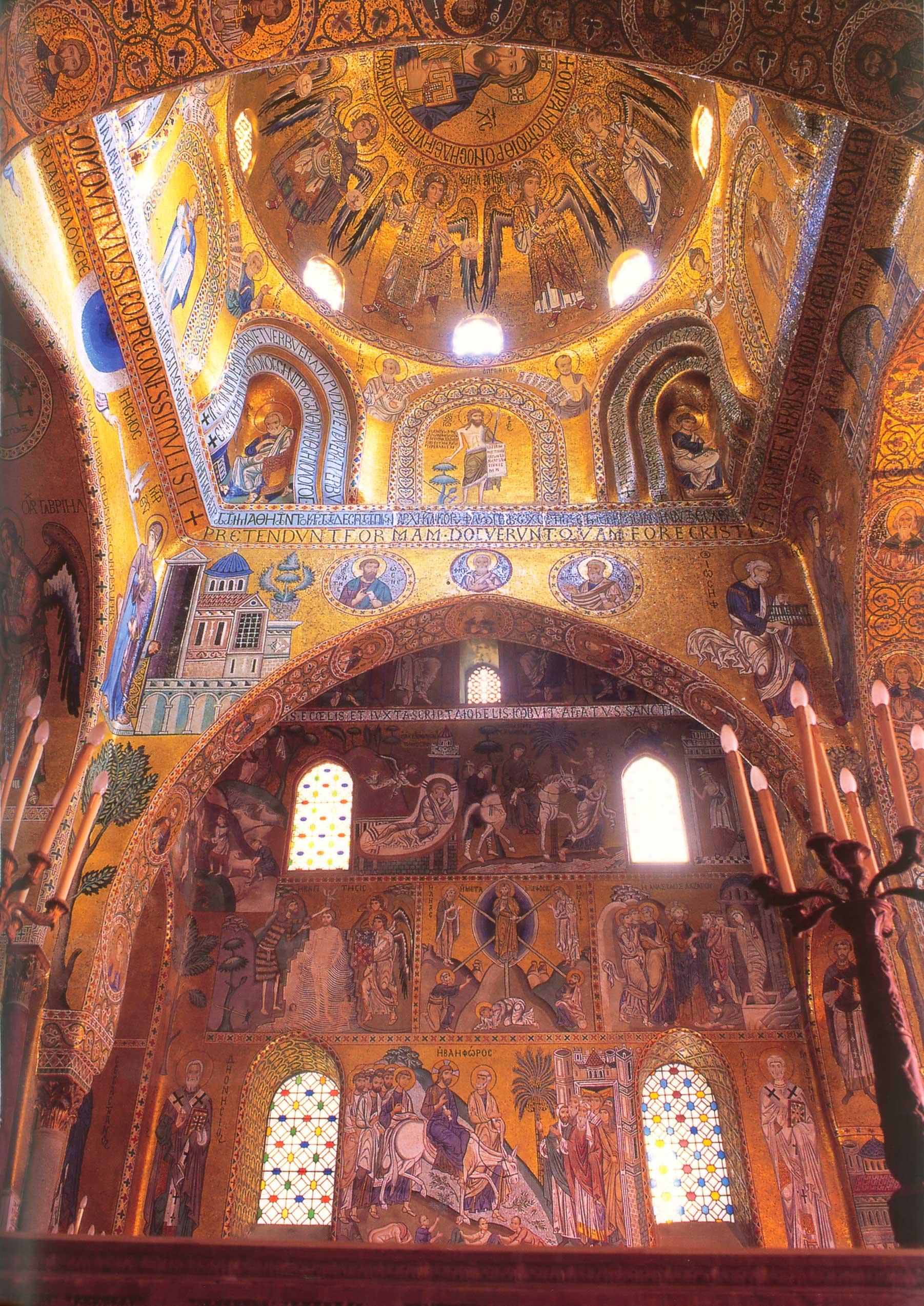 South wall mosaics