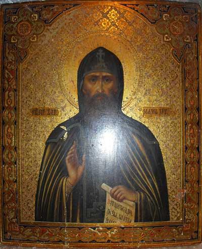 Св. Варлаам Хутынский