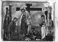 Снятие со креста