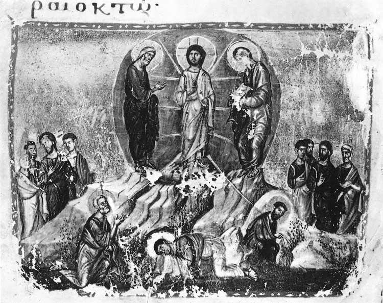 Преображение - Евангелие [cod.5], л. 269 об.