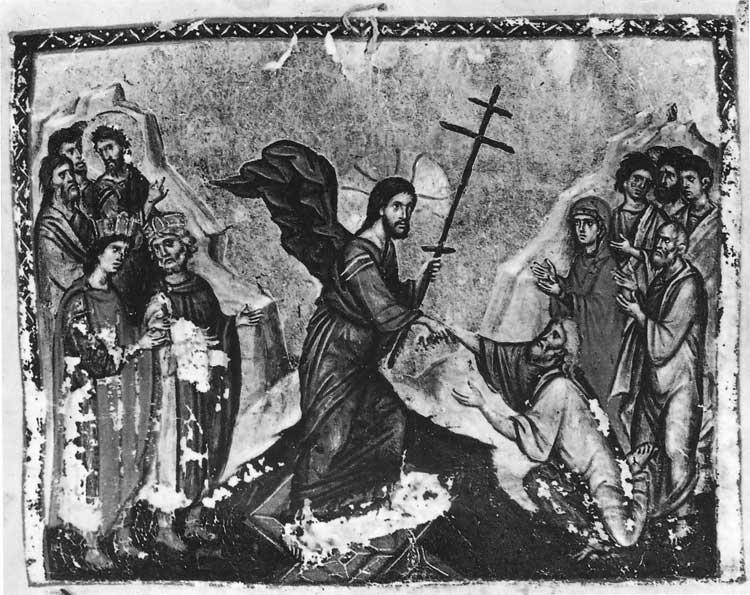 Сошествие во ад - Евангелие [cod.5], л. 360 об.