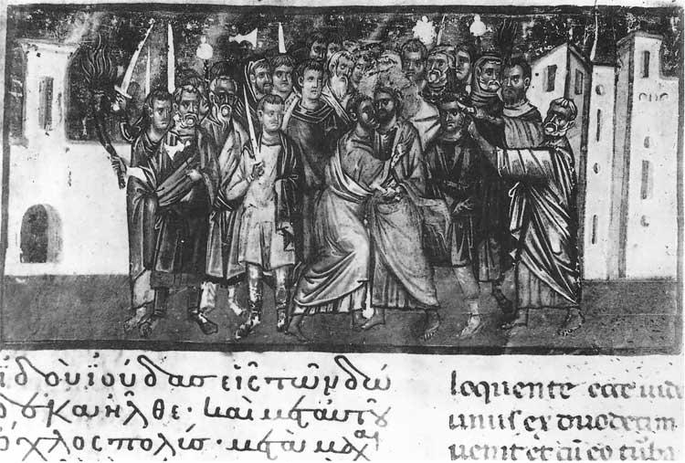 Целование Иуды - Греческое Евангелие [gr. 54], л. 99