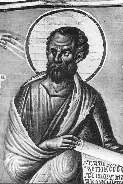 Пророк Авдий - Книга пророков [Vat. gr.1153], л. 29 об.