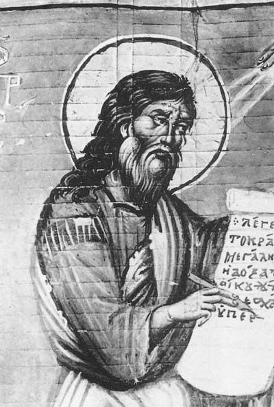 Пророк Захария - Книга пророков [Vat. gr.1153], л. 59 об.