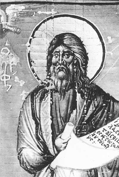 Пророк Аггей - Книга пророков [Vat. gr.1153], л. 55 об.