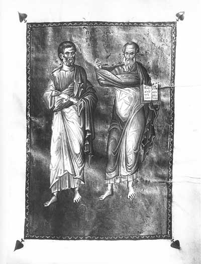 Апостолы Петр и Иоанн - Апостол [gr.1208], л. 4