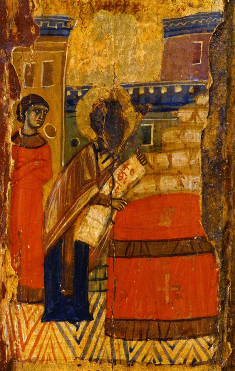 Литургия св. Николая