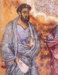 Неизвестный апостол