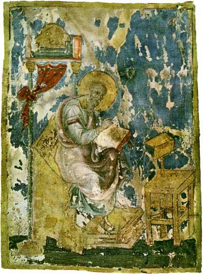Евангелист Иоанн - Евангелие апракос (Галицко-Волынское Евангелие) [МК-1 (К-5348)], л. 1 об.