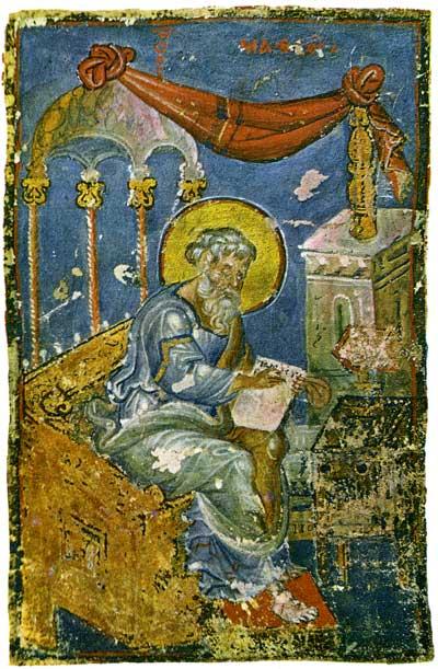 Евангелист Матфей - Евангелие апракос (Галицко-Волынское Евангелие) [МК-1 (К-5348)], л. 40 об.