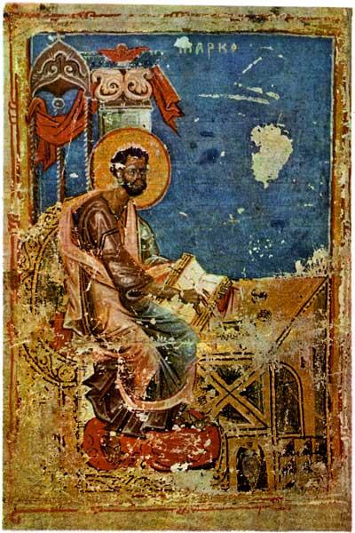 St Mark the Evangelist -  [МК-1 (К-5348)],