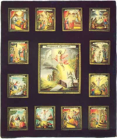 Воскресение Христово с двунадесятыми праздниками