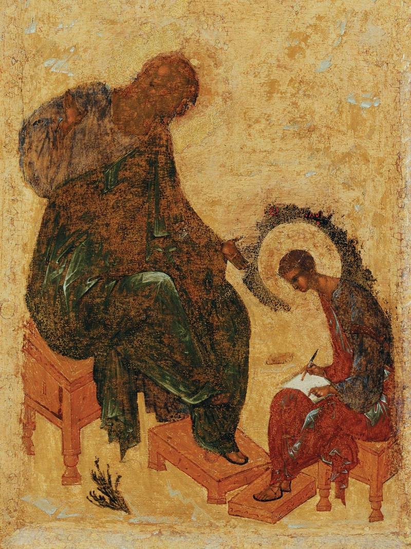 Евангелист Иоанн Богослов с Прохором