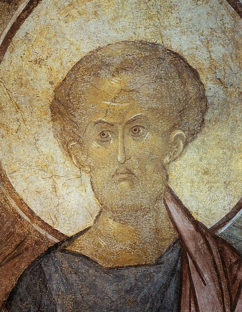 Лик апостола Луки