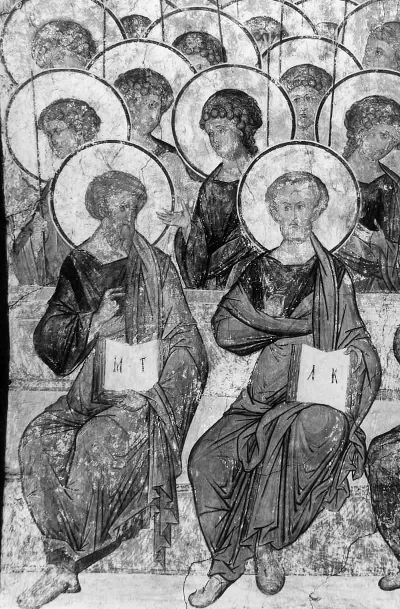 Апостолы Матфей и Лука