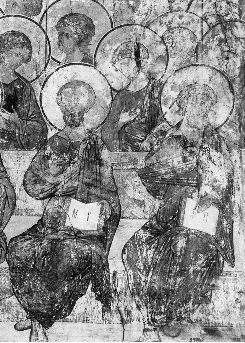 Апостолы Марк и Андрей