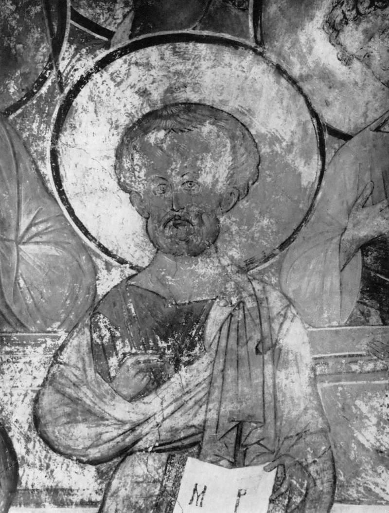 Полуфигура апостола Марка