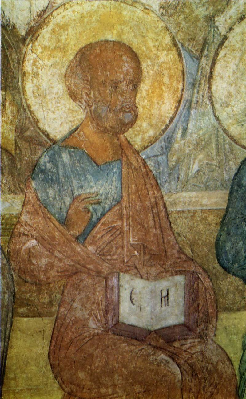 Апостол Симон