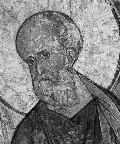 Лик апостола Иоанна