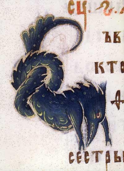Инициал В - Евангелие Хитрово [ф. 304, III, № 3 / М.8657 (Троиц.III.3)], л. 180 об.