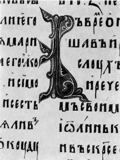Инициал В - Евангелие Кошки [ф. 304, III, № 4 / М.8654], л. 76