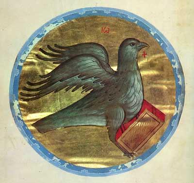 Орел — cимвол евангелиста Иоанна Богослова - Евангелие Успенского собора Московского Кремля (Морозовское Евангелие) [№ 11056], л. 2 об.