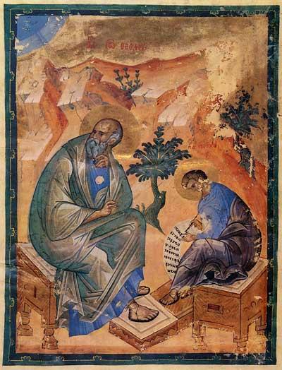St John the Evangelist and Prochorus -  [№ 11056; КН-34], fol. 4 r