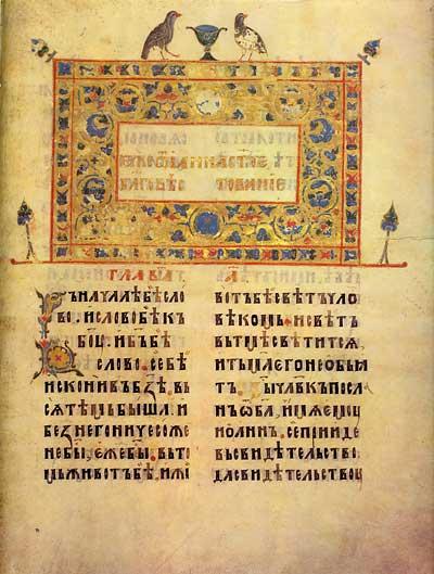 Скачать яг тестелец евангелие от луки