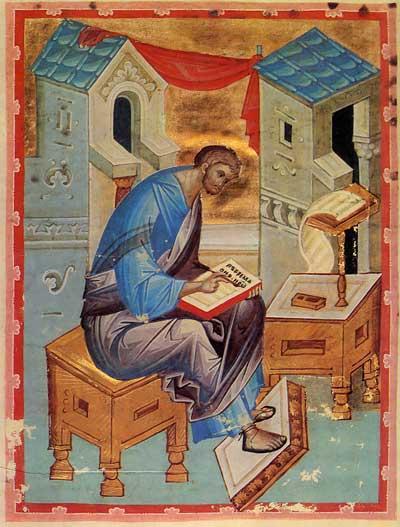 Евангелист Лука - Евангелие Успенского собора Московского Кремля (Морозовское Евангелие) [№ 11056], л. 130 об.