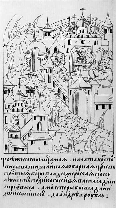 Андрей Рублев и Даниил за работой в Успенском соборе во Владимире - Остермановский второй том Лицевого летописного свода [31.7.30], л. 1442