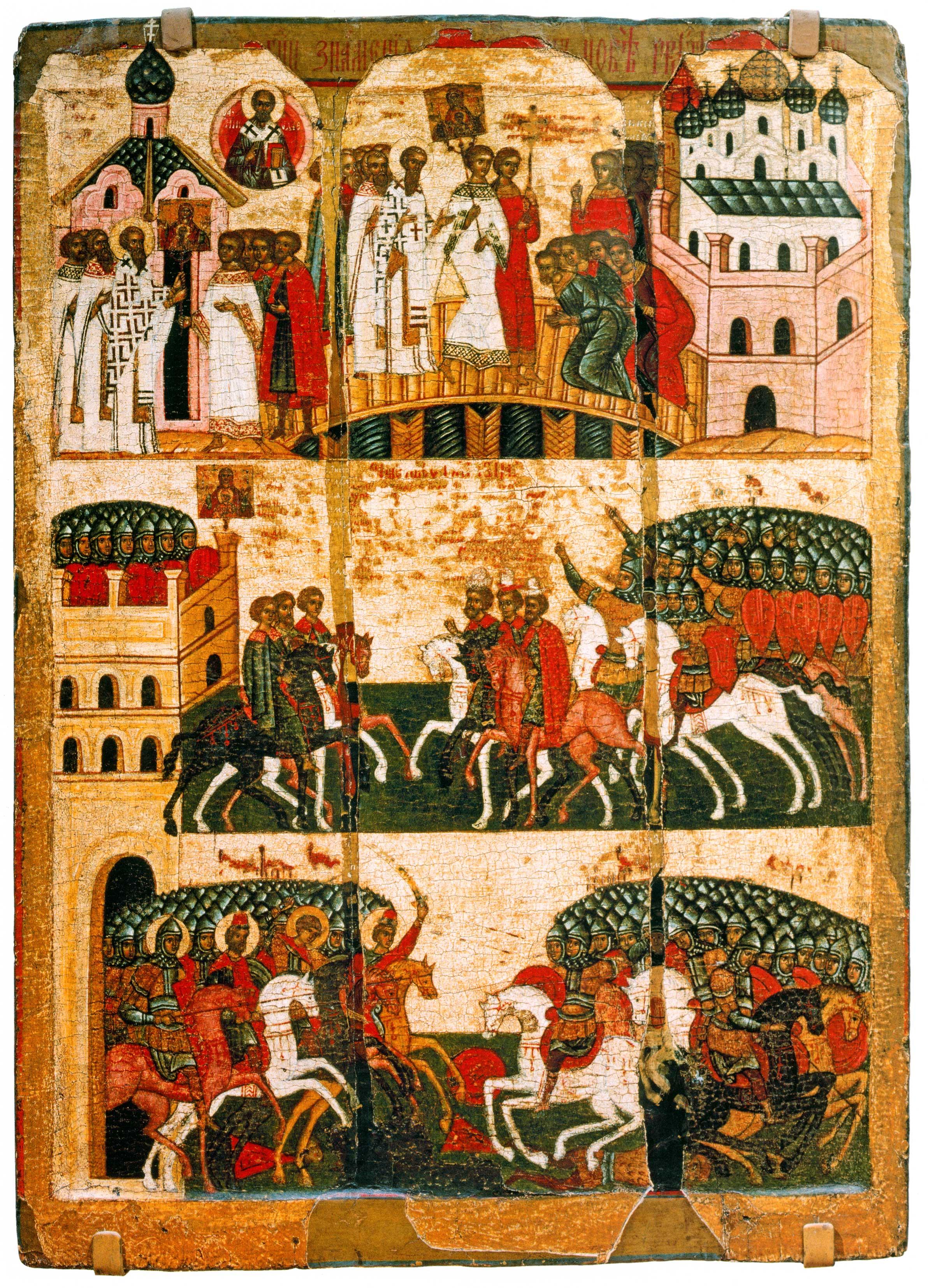 Битва новгородцев с суздальцами