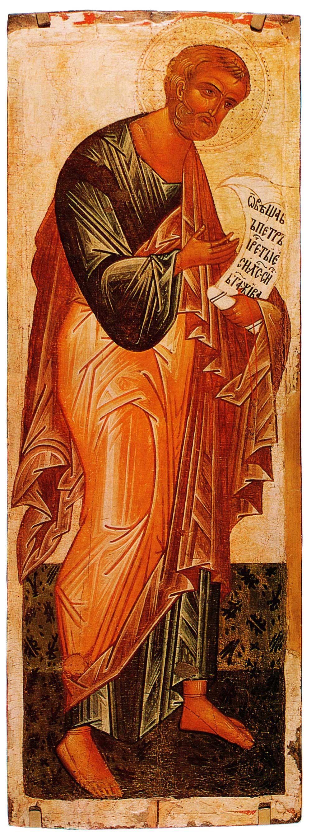 apostol-petr-biografiya