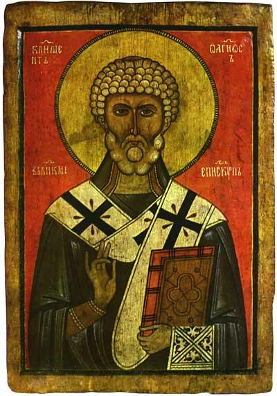 Св. Климент