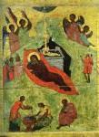 [Илл. с. 66] Рождество Христово. Около 1341 г. Икона из праздничного ряда иконостаса Софийского собора в Новгороде.