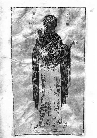 Богоматерь с Младенцем - Типикон [Lincoln Coll. gr. 35], л. 10 об.